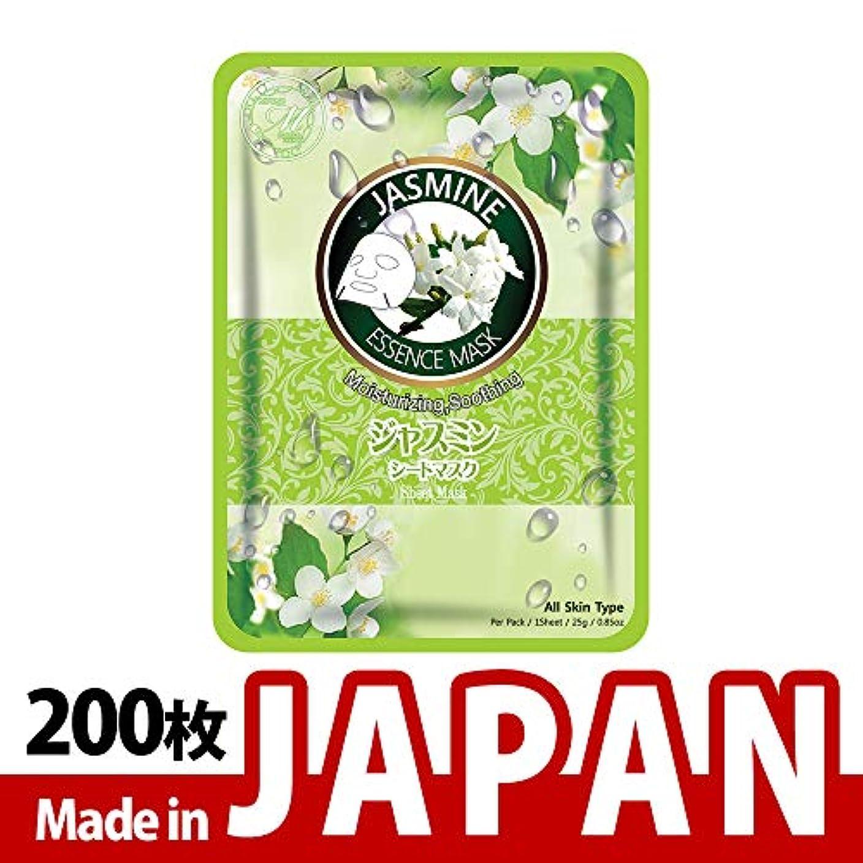 簡略化する間隔君主【MT612-C-6】MITOMO日本製シートマスク/10枚入り/200枚/美容液/マスクパック/送料無料