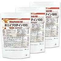 ホエイプロテイン100【instant】1kg×3袋 プレーン味 [02] 造粒品 NICHIGA(ニチガ)