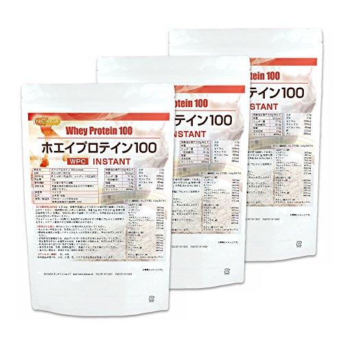 ホエイプロテイン100【instant】1kg×3袋 プレー...