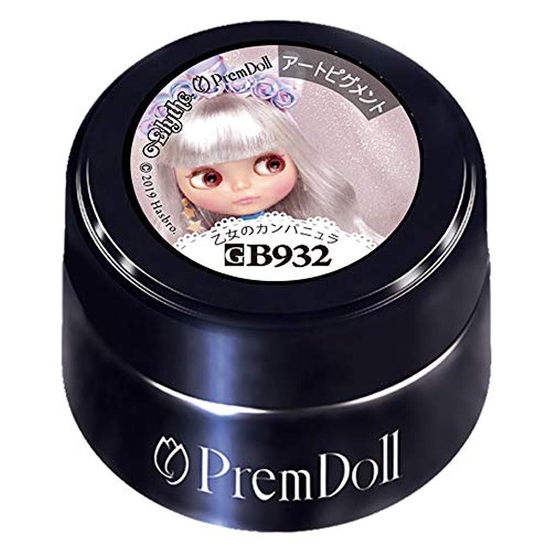 エコー知る立法PRE GEL プリムドール 乙女のカンパニュラ 3g DOLL-B932 カラージェル UV/LED対応