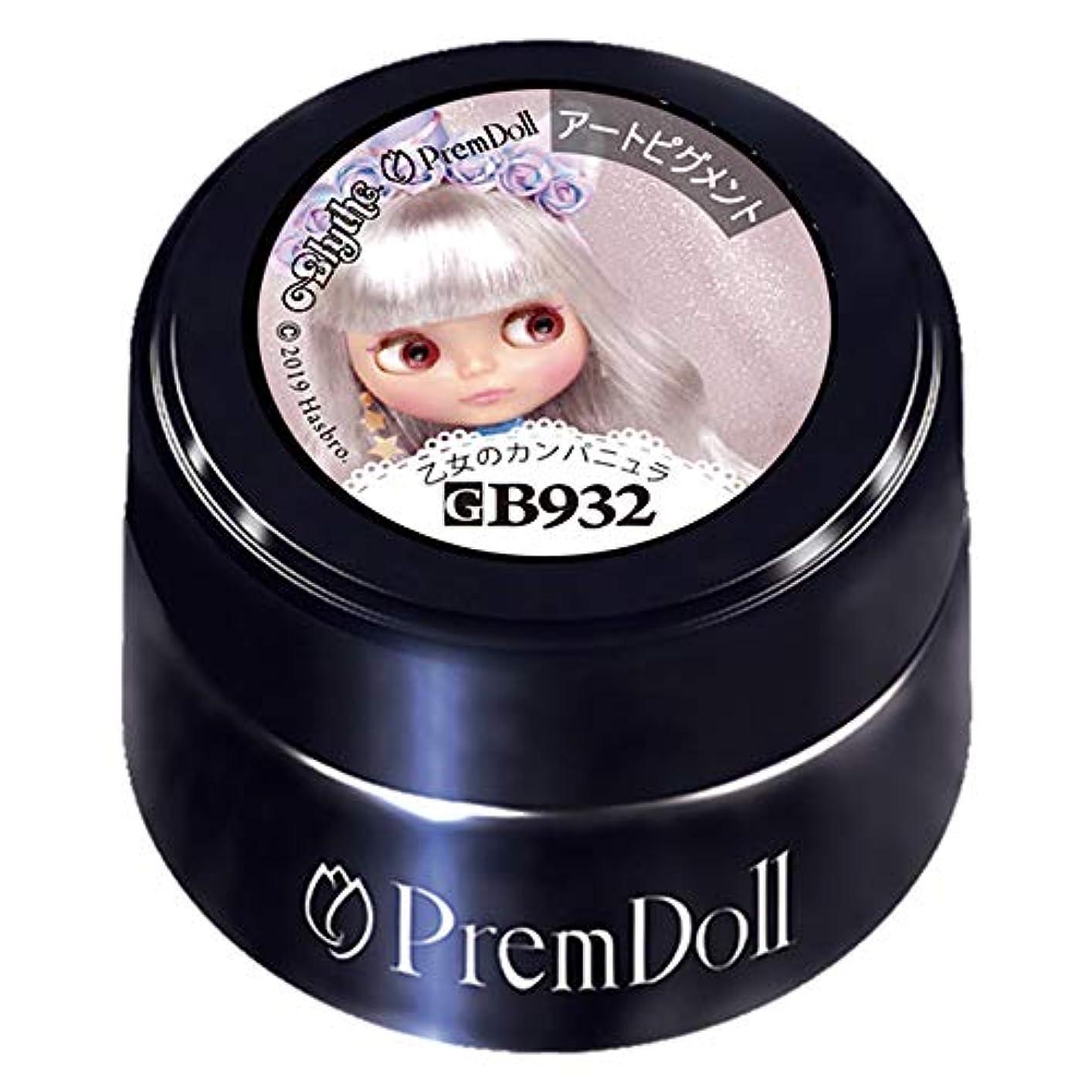 大事にする玉ねぎ小屋PRE GEL プリムドール 乙女のカンパニュラ 3g DOLL-B932 カラージェル UV/LED対応