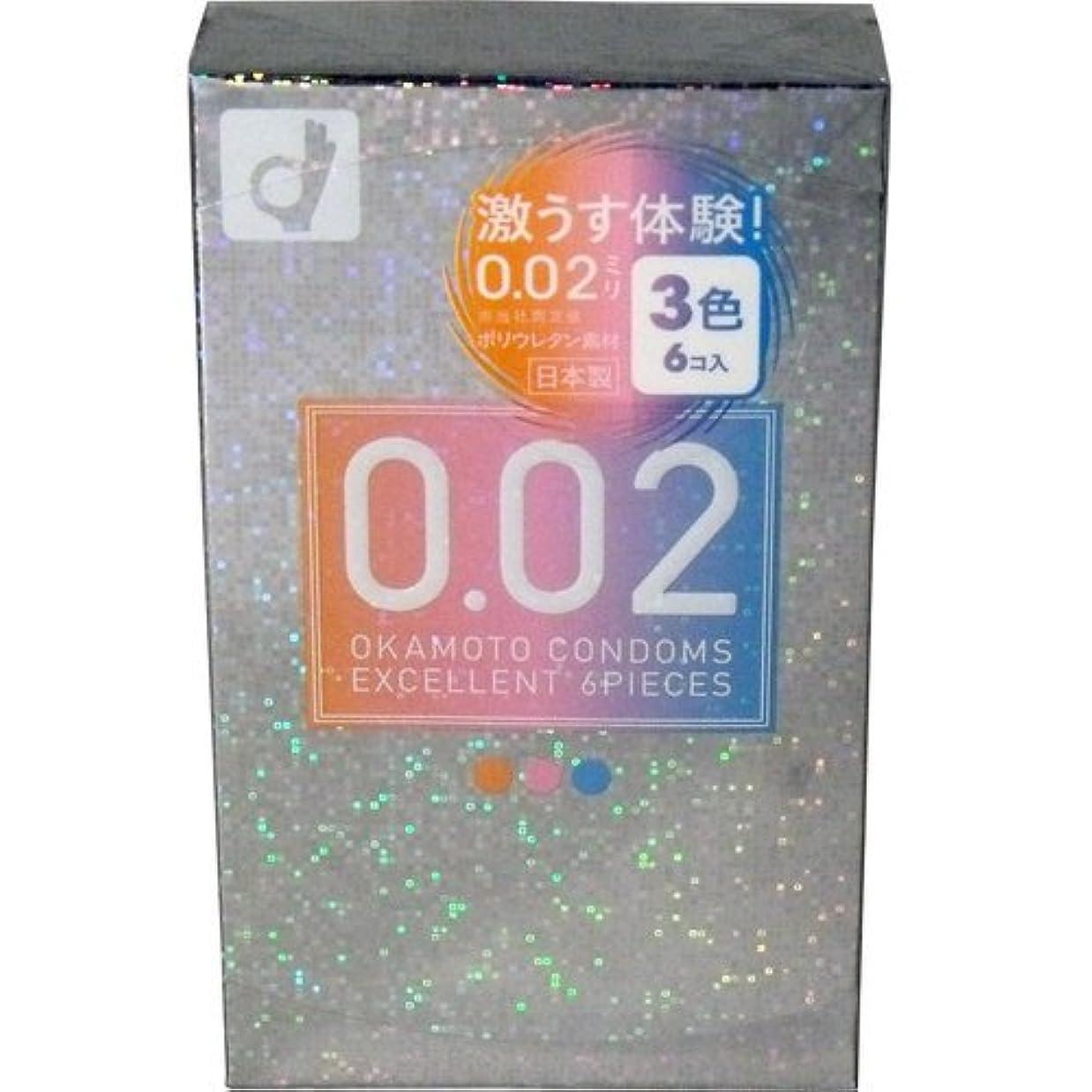 笑ディプロマ息子オカモトコンドームズ 0.02EX(エクセレント) カラー3色 6個入  ×6個セット