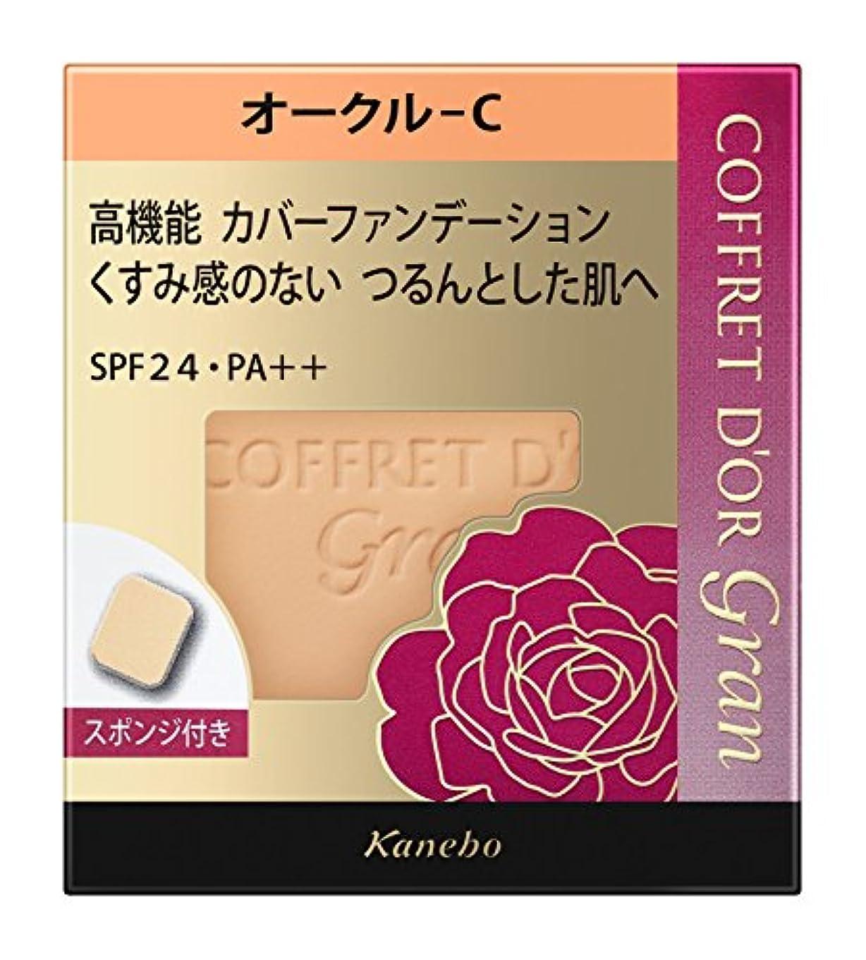 お金ゴム配列アイスクリームコフレドール グラン ファンデーション カバーフィットパクトUV2 オークルC SPF24/PA++ 10.5g