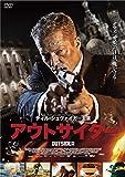 アウトサイダー[DVD]