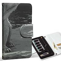 スマコレ ploom TECH プルームテック 専用 レザーケース 手帳型 タバコ ケース カバー 合皮 ケース カバー 収納 プルームケース デザイン 革 くま 動物 モノクロ 011118