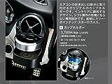 Mercedes-Benz ベンツ純正 Bクラス W246 カップホルダー