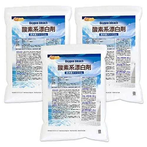 酸素系漂白剤 5kg×3袋(過炭酸ナトリウム100%)過炭酸ソーダ 凄い破壊力 洗濯槽クリーナー[02] NICHIGA(ニチガ)