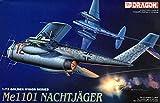 プラッツ 1/72 第二次世界大戦 ドイツ軍 Me1101 ナハトイェーガー プラモデル DR5014