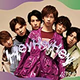 Hey Hey Hey(RYOGAセンター盤)