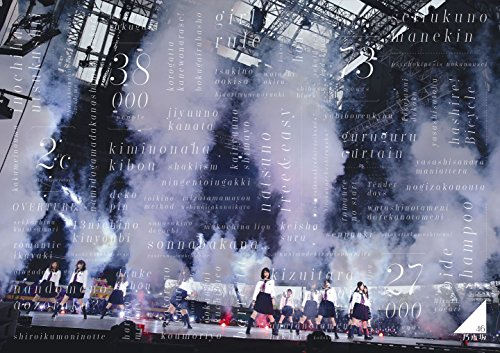 【Amazon.co.jp限定】乃木坂46 3rd YEAR BIRTHDAY LIVE 2015.2.22 SEIBU DOME(ミニポスターセット付き) [Blu-ray]