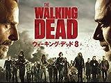ウォーキング・デッド シーズン8(字幕版)