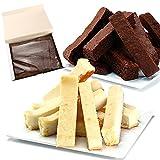 チーズケーキ 訳ありチーズケーキバー&クラシックショコラバーセット 約1kg ブラウニー ワケアリ わけあり(lf)