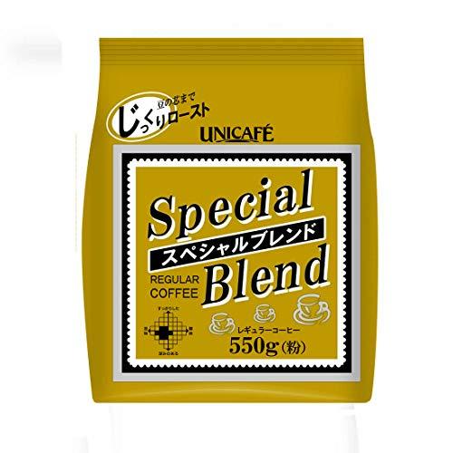 ユニカフェ スペシャルブレンド コーヒー (粉) 550g ×2個 レギュラー(粉)