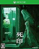 死印 [Xbox One]
