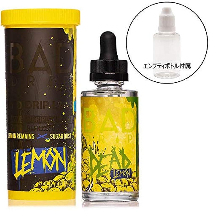 ふざけた理想的罰電子タバコ リキッド Bad Drip E-Juice Dead Lemon 60ml Amazon限定 エンプティボトル付き