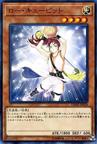 ロー・キューピット ノーマルレア 遊戯王 ダーク・ネオストーム dane-jp028