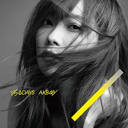【AKB48/ジワるDAYS】MVを徹底解説♪これまでの衣装3450(さしこ)着に圧倒されよう!!の画像