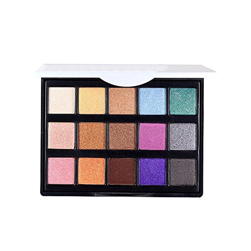 口述するの間にソケット女性 プロフェッショナル15色 眼 影 化粧品 パレット アイシャドウ アイメイク アップ化粧品 2