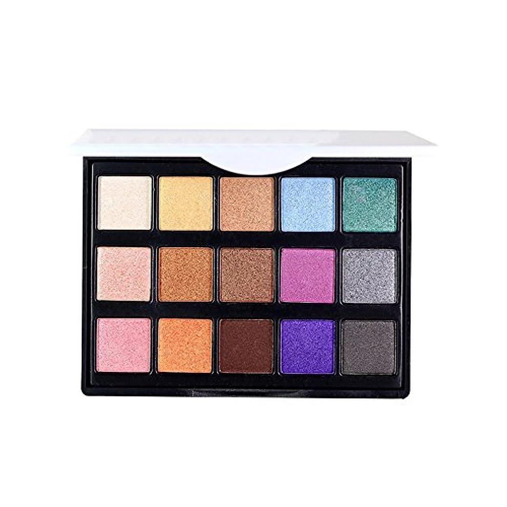 からに変化する印刷する対話女性 プロフェッショナル15色 眼 影 化粧品 パレット アイシャドウ アイメイク アップ化粧品 2