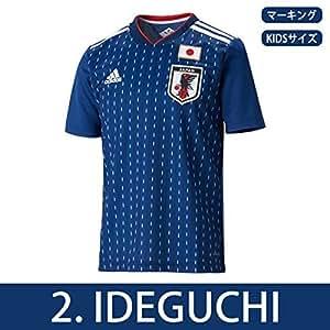 アディダス サッカー日本代表 2018 ホーム レプリカユニフォーム 半袖 KIDS 2.井手口陽介 fba-br3644 140