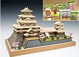 ウッディジョー/木製建築模型 1/150広島城+ジオラマ・塗料セット