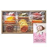 出産 結婚の内祝い(お祝い返し) に人気のお菓子ギフト ア・ラ・カンパーニュ 名入れ焼菓子詰合せ D 写真入り・名入れメッセージカード