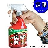 LAND PLANTS 毛虫(けむし)の殺虫剤 ベニカX ファインスプレー(420mL) イラガ チャドクガ ケムシ