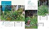 黒田兄弟の植物図鑑 (MUSASHI MOOK) 画像