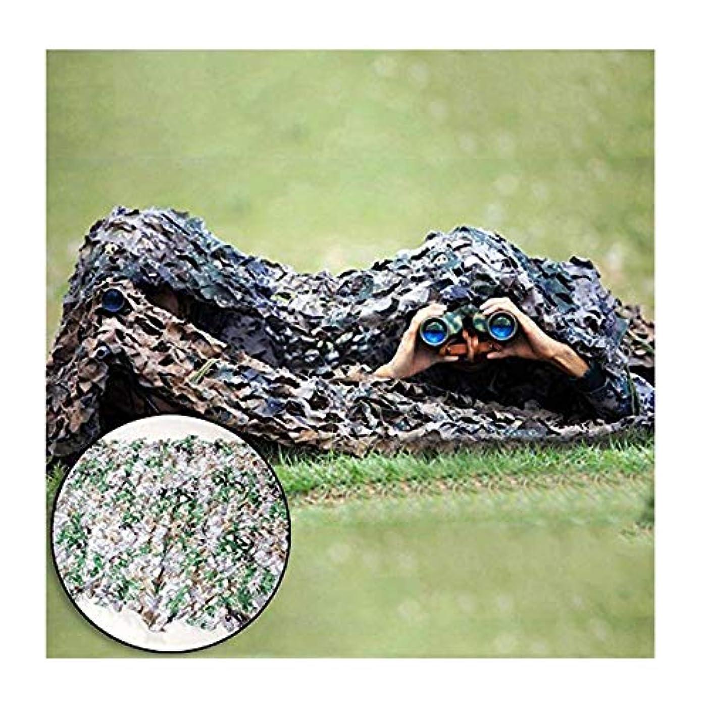 ラインナップ一般削除する子供のための迷彩ネット、グリーン4mx3mウッドランド迷彩ネット補強軍事軍4m迷彩射撃場キャンプ屋外用隠すカーカバー庭の装飾 (Size : 8*8M)