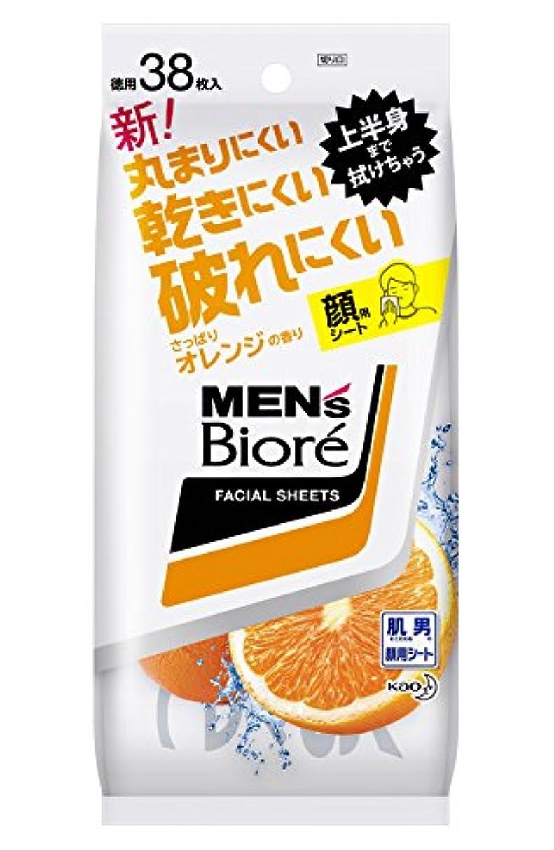 バーチャル欠点ブルームメンズビオレ 洗顔シート さっぱりオレンジの香り <卓上タイプ> 38枚入
