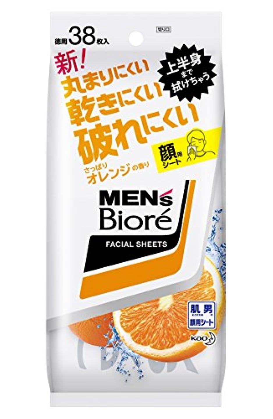 ヘルシー晩餐アルカイックメンズビオレ 洗顔シート さっぱりオレンジの香り <卓上タイプ> 38枚入