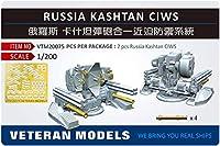 ベテランモデル 1/200 ロシア輸出型CIWS カシュタン (ロシア海軍CIWS コールチク) プラモデル用パーツ VTMM20075