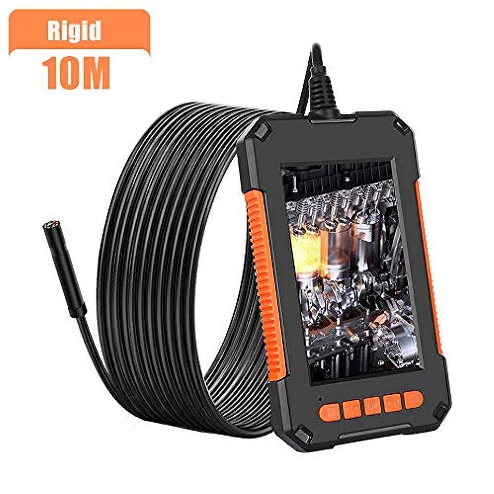 チラチラする個性摩擦Benkeg 排水検査カメラ、P40ポータブルハンドヘルド産業用内視鏡IP67防水8 mmレンズ4.3インチLCDディスプレイ画面1920 * 1080p HDカメラ2600mAhバッテリー容量ビデオ検査排水配管ヘビカメラボアスコープフレキシブル/リジッドケーブル調光可能LEDライト