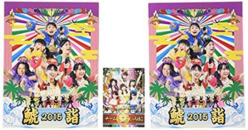 鯱詣2015 at 愛知県体育館(BD) [Blu-ray]