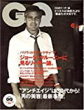 GQ JAPAN 2008年 06月号 [雑誌]