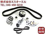 AUDI A4 (8EC B7 8ED) タイミングベルトキット 4点セット + ウォーターポンプ + ドライブベルト + ベルトテンショナー 06F198119A 06F121011 06D903137C 06B903133E