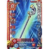 ドラゴンクエスト モンスターバトルロードII 第一章 いかずちの杖 【ラミ】 I-006II