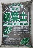 腐葉土 40L/3袋セット