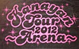西野カナKanayan Tour 2012フェイスタオル