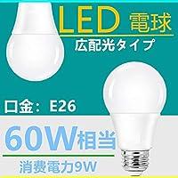LED電球 E26 60W相当 電球色 消費電力9W 広配光タイプ (60W形<電球色>1個)
