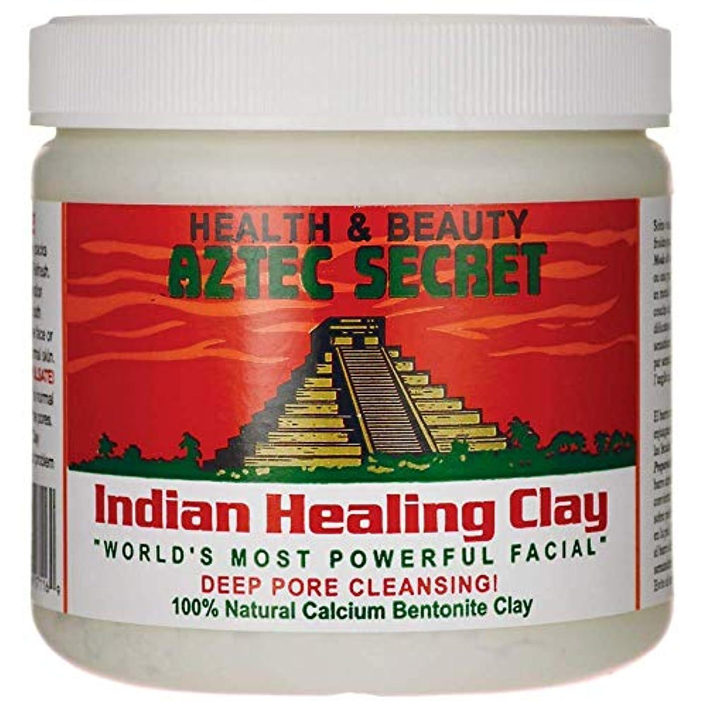 秋血色の良い用量Aztec Secret 1 Lbをオリジナルの100%天然カルシウムベントナイト粘土をマスクディープポアクレンジング?フェイシャル&ボディヒーリング 1ポンド