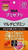 UHAグミサプリ マルチビタミン ピンクグレープフルーツ味 スタンドパウチ 40粒 20日分