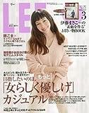 LEE(リー) コンパクト版 2017年 03 月号 [雑誌]: LEE(リー) 増刊