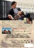 ビフォア・サンライズ 恋人までの距離 [DVD] 画像