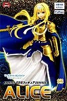 Sword Art Online 【ソードアート・オンライン】-アリシゼーション- SSSフィギュア アリス 全1種