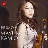 イタリア組曲~ヴァイオリンとピアノのための I. イントロドゥツィオーネ: アレグロ・モデラート
