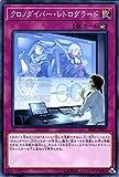 クロノダイバー・レトログラード ノーマル 遊戯王 イグニッション・アサルト igas-jp075