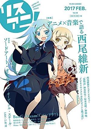 リスアニ! Vol.28 (M-ON! ANNEX 614号)