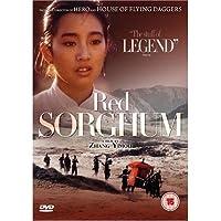 Red Sorghum [Region 2] [並行輸入品]