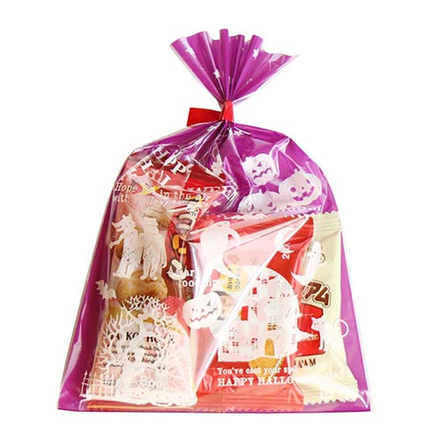 契約するボクシング習慣ハロウィン袋 120円 お菓子 詰め合わせ(Aセット) 駄菓子 袋詰め おかしのマーチ